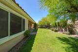 35361 Summerland Avenue - Photo 5