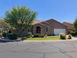 83939 Pancho Villa Drive - Photo 3