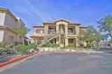 50760 Santa Rosa Plaza - Photo 1
