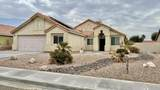 30456 Sterling Road - Photo 10