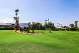 47171 El Agadir - Photo 33