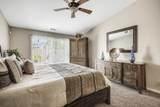 44660 Monticello Avenue - Photo 16