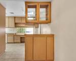 8796 Clubhouse Boulevard - Photo 15
