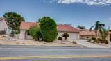 8796 Clubhouse Boulevard - Photo 4