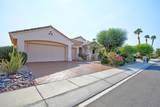 37578 Mojave Sage Street - Photo 5