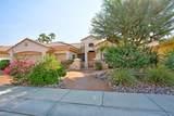 37578 Mojave Sage Street - Photo 6