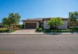 82635 Mccarroll Drive - Photo 2