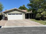 46415 Roudel Lane Lane - Photo 3