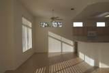 38781 Brandywine Avenue - Photo 10