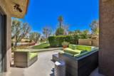 48664 Moon Terrace Lane - Photo 4