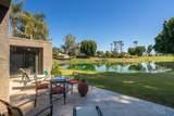 537 Desert West Drive - Photo 2
