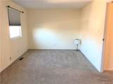 1225 Georgetown Court - Photo 18