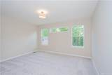 2076 Silver Linden Drive - Photo 18