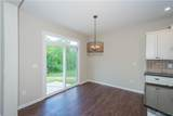 2076 Silver Linden Drive - Photo 8