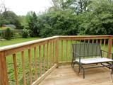 360 Enfield Road - Photo 28