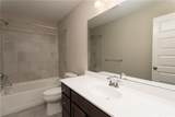 8841 Oakcrest Way - Photo 20