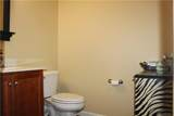 656 Willow Point Court - Photo 8