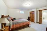 1710 Mulberry Woods Court - Photo 52