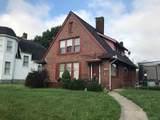 1363 Center Boulevard - Photo 2