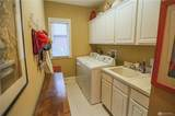 1248 Courtyard Place - Photo 40