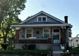 2185 Mapleview Avenue - Photo 1