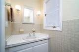 3321 Governors Trail - Photo 43