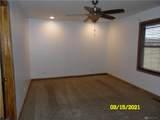 121 Snapdragon Drive - Photo 30