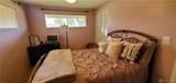 4225 Macon Avenue - Photo 15