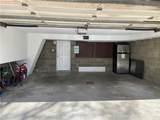 1010 White Oak Drive - Photo 54