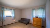 405 Stubbs Drive - Photo 13