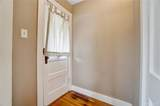 1477 Southlyn Drive - Photo 8