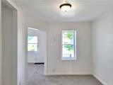 2926 Woodway Avenue - Photo 7