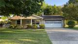 405 Southbrook Drive - Photo 2