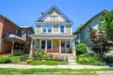 309 Johnson Street - Photo 1