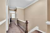 302 Young Street - Photo 19