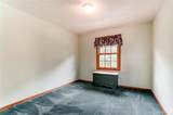 11306 Carriage Hill Drive - Photo 43