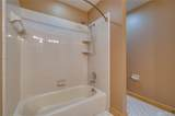 8059 Forest Lawn Court - Photo 39