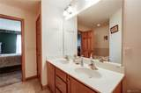 675 Willow Point Court - Photo 27