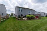 1535 Mulberry Court - Photo 45