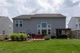 1535 Mulberry Court - Photo 46