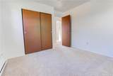 2407 Waterford Drive - Photo 14