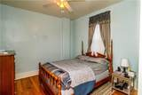 123 Harrison Avenue - Photo 4