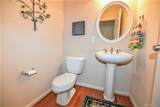 7656 Stable View Court - Photo 14