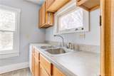 615 Summit Avenue - Photo 15
