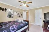1276 Kables Mill Drive - Photo 40