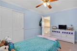 1276 Kables Mill Drive - Photo 42