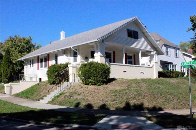 220 Circle Drive, Springfield, OH 45503 (MLS #804396) :: Denise Swick and Company
