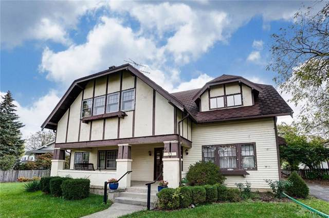 33 Kensington Place, Springfield, OH 45504 (MLS #804572) :: The Gene Group