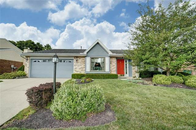 8871 Davidgate Drive, Huber Heights, OH 45424 (MLS #823734) :: Denise Swick and Company