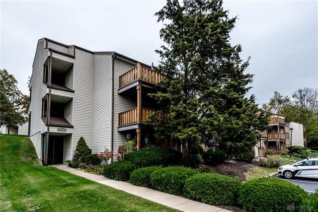 3135 Discovery Trail, Dayton, OH 45449 (MLS #851979) :: The Westheimer Group